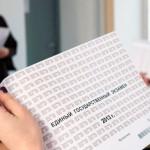 Итоги ЕГЭ для выложивших ответы в сети могут аннулировать