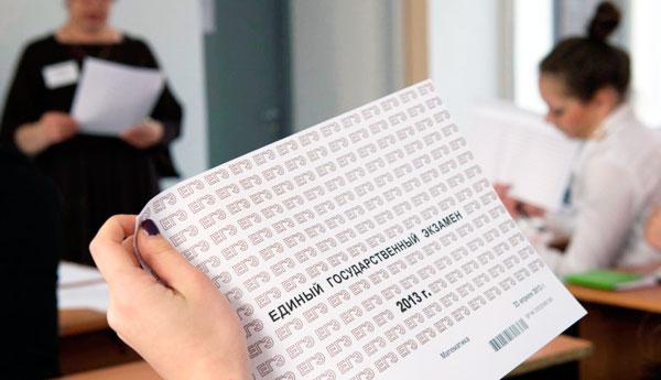 Дмитрий Медведев: итоги ЕГЭ для выложивших ответы в сети могут аннулировать
