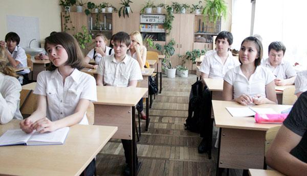 Вступил в силу новый закон «Об образовании»