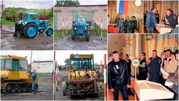 Областная олимпиада ТМСП. Советск 2008