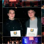 Наши выпускники в клубе «Гауди Холл»