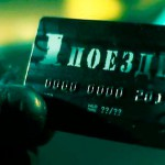 Кредитка — шанс на безаварийную езду
