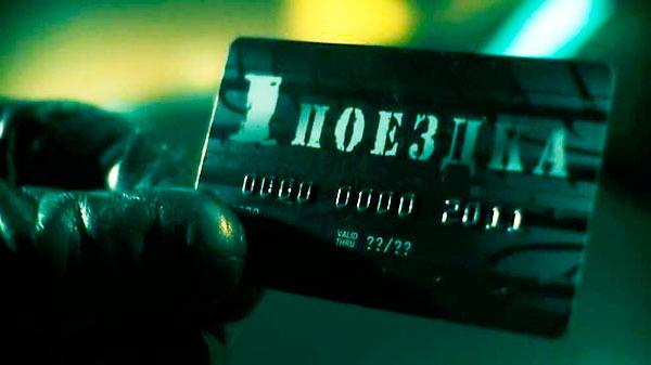 Кредитка - шанс на безаварийную езду